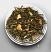 Coconut Mango Colada Tea Leaves