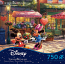Mickey and Minnie Sweetheart Cafe Puzzle