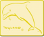 Dolphin Pin Gold